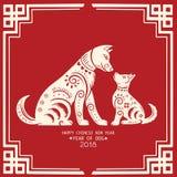 La tarjeta china feliz del Año Nuevo es zodiaco chino de la linterna y del perro, Imágenes de archivo libres de regalías