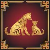 La tarjeta china feliz del Año Nuevo es zodiaco chino de la linterna y del perro, Fotografía de archivo libre de regalías