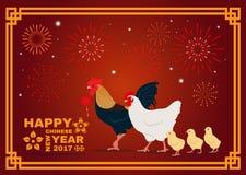 La tarjeta china feliz del Año Nuevo 2017 es zodiaco y fuego artificial del pollo de la familia