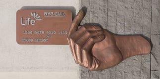 La tarjeta de banco escultural de la composición Foto de archivo libre de regalías