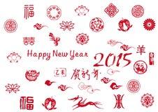La tarjeta de felicitación china del Año Nuevo Fotos de archivo