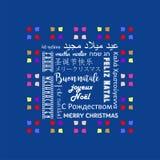 La tarjeta de felicitación colorida de la Navidad escrita en varias idiomas le gusta el español, fondo del azul de cielo ilustración del vector