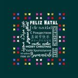 La tarjeta de felicitación colorida de la Navidad escrita en varias idiomas le gusta el fondo portugués, verde oscuro stock de ilustración
