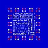 La tarjeta de felicitación colorida de la Navidad escrita en varias idiomas le gusta el fondo ruso, azul stock de ilustración
