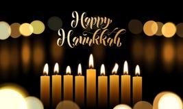 La tarjeta de felicitación feliz de Jánuca de la fuente de oro y las velas para el día de fiesta judío del festival de las luces  stock de ilustración