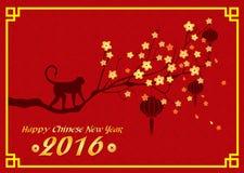 La tarjeta de la Feliz Año Nuevo 2016 es linternas, mono y árbol Foto de archivo libre de regalías