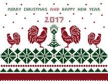 La tarjeta de la Feliz Navidad y de la Feliz Año Nuevo con el modelo cruza la puntada Fotos de archivo libres de regalías