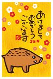 La tarjeta 2019 del Año Nuevo con el ejemplo del jabalí de la historieta Japonés stock de ilustración