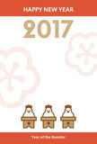 La tarjeta del Año Nuevo con los pollos parece la torta de arroz formada redonda Fotos de archivo
