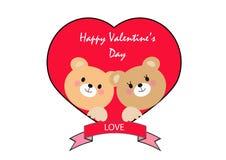 La tarjeta del día de San Valentín lleva vector Foto de archivo