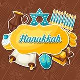 La tarjeta judía de la celebración de Jánuca con la etiqueta engomada del día de fiesta se opone libre illustration