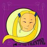 La tarjeta sea mi tarjeta del día de San Valentín Foto de archivo