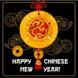 La tarjeta y el cartel de felicitación china del Año Nuevo diseñan