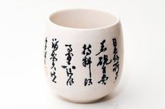 La taza con los modelos antiguos chinos Imagen de archivo