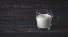 la tazza del latte Immagine Stock