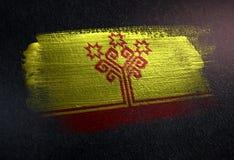 La Tchouvachie diminuent fait de la peinture métallique de brosse sur le mur foncé grunge illustration de vecteur
