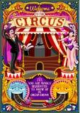 La tente de carnaval de cirque invitent le vecteur Illustratio d'affiche de parc à thème Photo stock