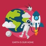 La terre est notre plan d'étude à la maison illustration de vecteur