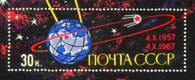 La terre orbitale de Spoutnik photographie stock