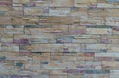 La textura de la piedra Imagen de archivo libre de regalías