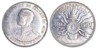 La Thaïlande une pièce de monnaie de baht d'isolement Photos stock