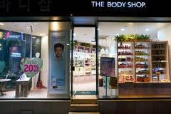 La tienda de Body Shop Fotografía de archivo libre de regalías