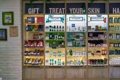 La tienda de Body Shop Imagen de archivo libre de regalías