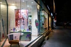 La tienda de Body Shop Foto de archivo libre de regalías