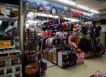 La tienda de las mercancías que se divierte Imagen de archivo