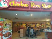 La tienda del arroz del pollo Imagenes de archivo