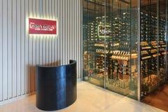 La tienda y el restaurante de vino del distrito en Bangkok Marriott hotel foto de archivo libre de regalías