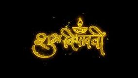 La tipografía feliz del dipawali del diwali escrita con las partículas de oro chispea los fuegos artificiales