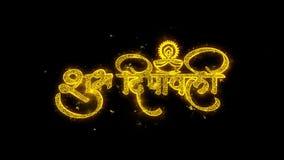 La tipografía hindi del diwali de Shubh escrita con las partículas de oro chispea los fuegos artificiales
