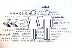 La toilette della toilette firma dentro molto la lingua illustrazione di stock