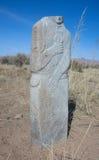 La tomba antica di una gente nomade Fotografie Stock