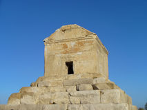 Tomba di Cyrus le grande Fotografie Stock Libere da Diritti