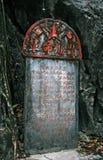 La tomba di Martyrâs del bordo della strada Immagine Stock