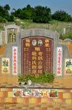 La tombe du Chinois a marié des couples ainsi que la pierre tombale fleurie au cimetière Ipoh Malaisie de cimetière Image stock