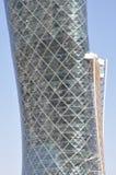 La torre capitale del portone in Abu Dhabi, UAE Fotografia Stock Libera da Diritti