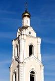 La torre de alarma blanca. Fotos de archivo
