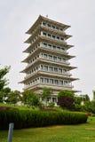 La torre de Chang An en el parque de la expo imagen de archivo libre de regalías