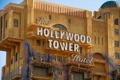 La torre de la zona crepuscular del terror Foto de archivo