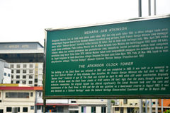 La torre de reloj de Atkinson firma adentro a Kota Kinabalu, Malasia fotos de archivo libres de regalías
