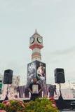 La torre de reloj de Phitsanulok la ceremonia para conmemorar al rey Imagenes de archivo