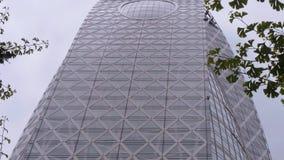 La torre del capullo llamó el modo Gakuen - edificio famoso de Tokio en la ciudad - TOKIO/JAPÓN - 17 de junio de 2018 almacen de metraje de vídeo