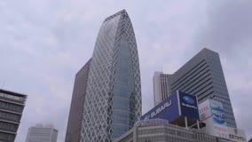 La torre del capullo llamó el modo Gakuen - edificio famoso de Tokio en la ciudad - TOKIO, JAPÓN - 17 de junio de 2018 almacen de metraje de vídeo