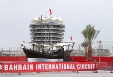 La torre del VIP (torre de Sakhir) en el Bic Fotos de archivo libres de regalías