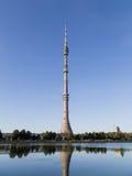 La torre famosa della TV a Mosca Immagini Stock Libere da Diritti
