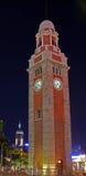 La torretta di orologio, Hong Kong (alla notte) Fotografia Stock
