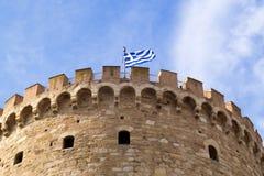 La tour blanche à la ville de Salonique, Grèce Image stock